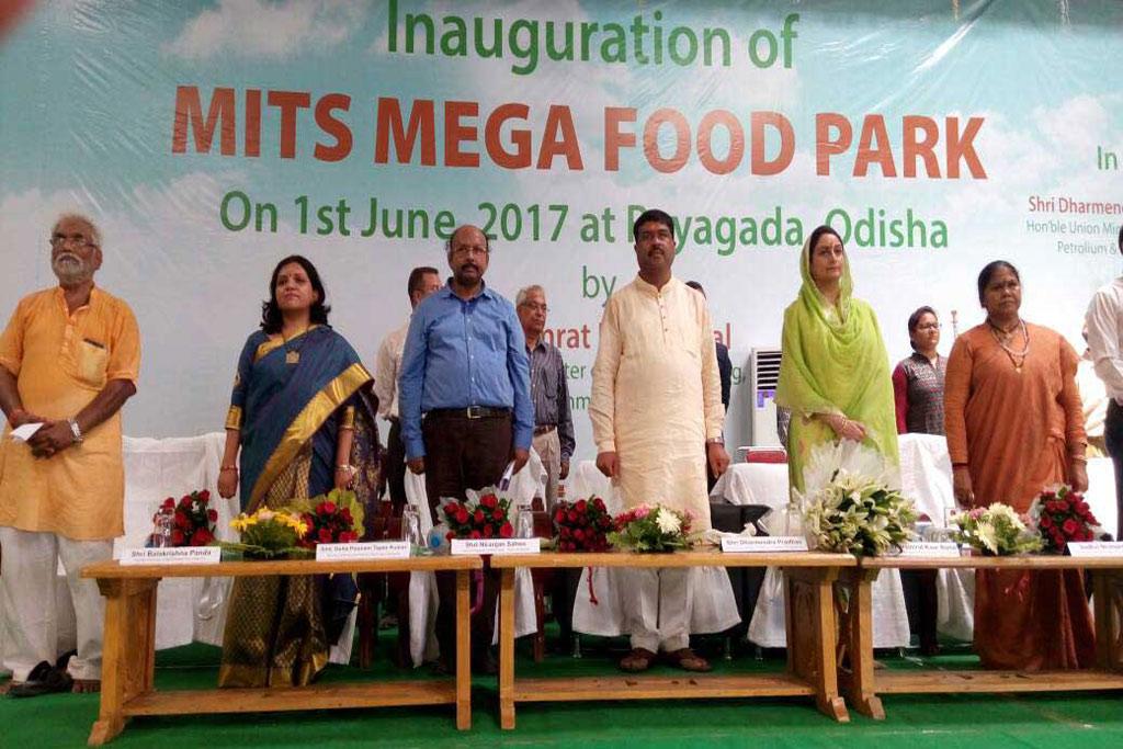 Inauguration of MITS Mega Food Park at Rayagada, Odisha